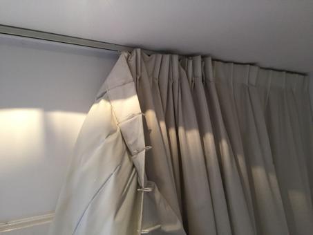 rail au plafond pour rideaux